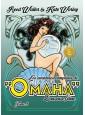 Les aventures complètes de Omaha, danseuse féline - Tome 2